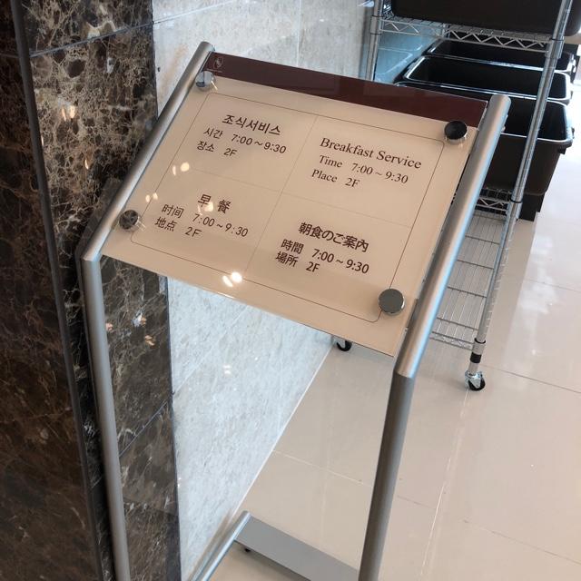 f:id:tachibanaya-shop:20180622082129j:plain
