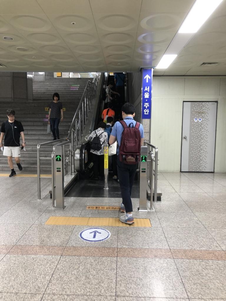 f:id:tachibanaya-shop:20180623113219j:plain
