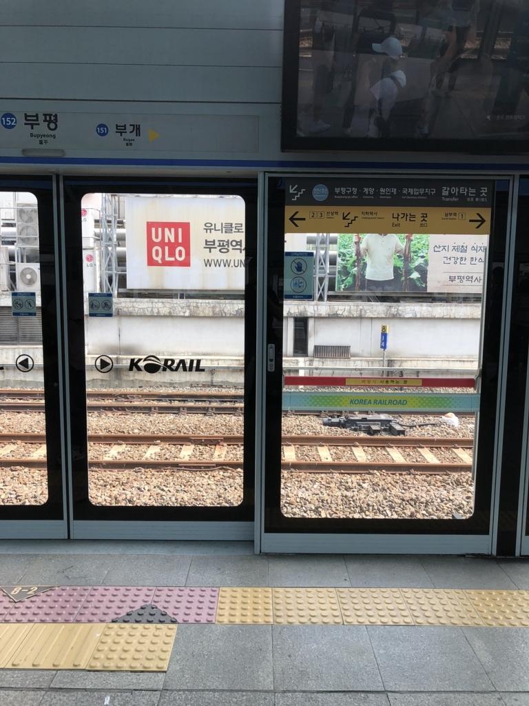 f:id:tachibanaya-shop:20180623113534j:plain