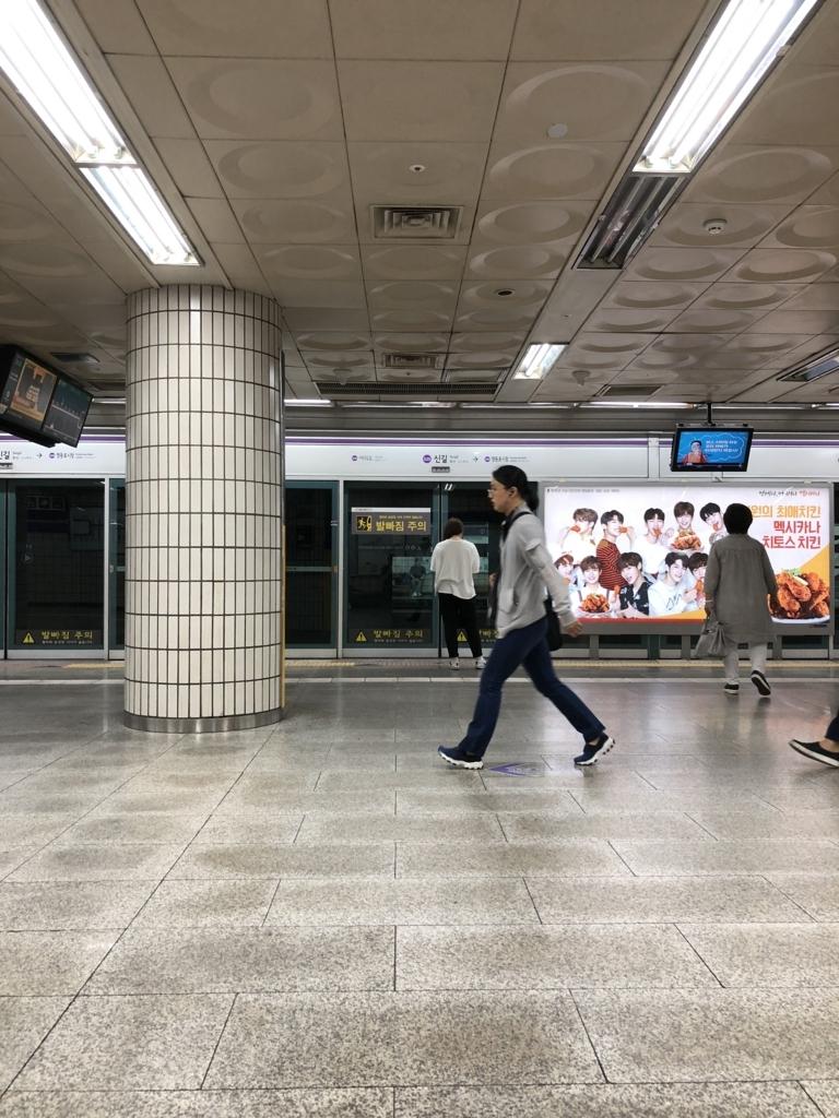 f:id:tachibanaya-shop:20180623160712j:plain