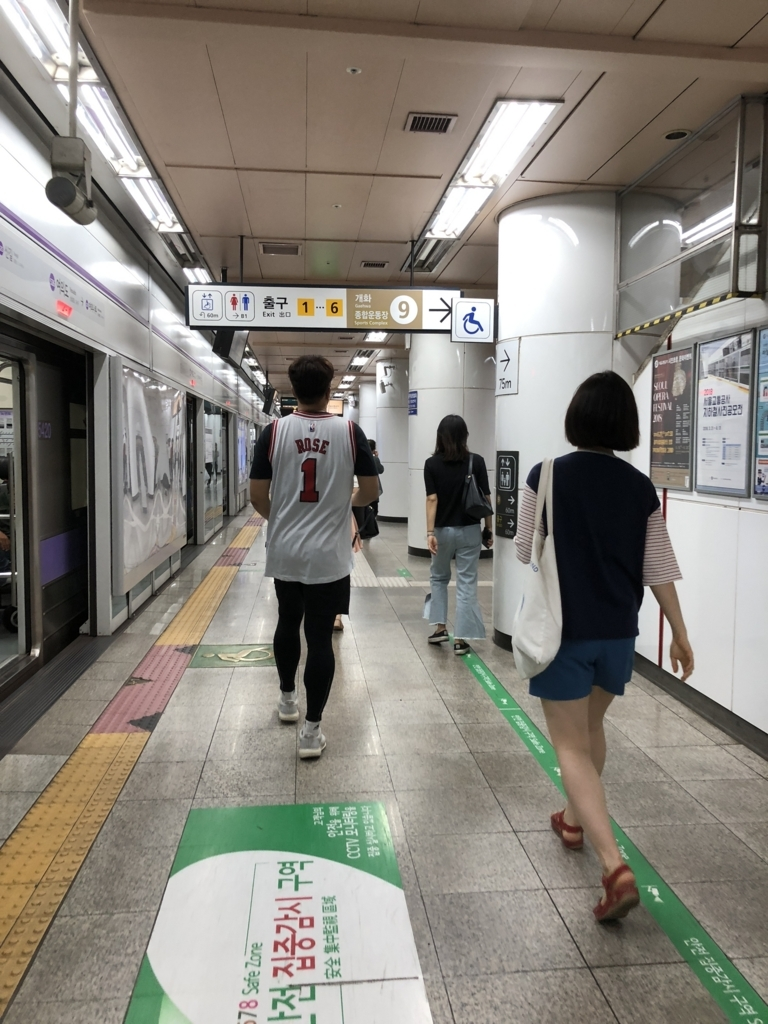 f:id:tachibanaya-shop:20180623161023j:plain