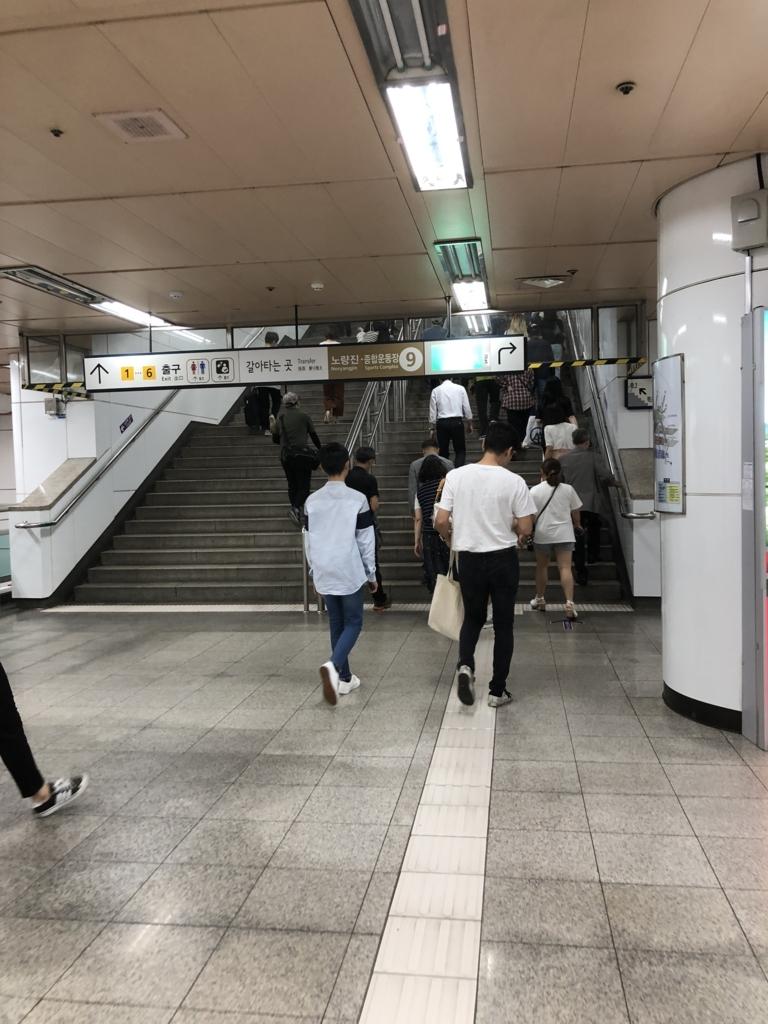 f:id:tachibanaya-shop:20180623161220j:plain