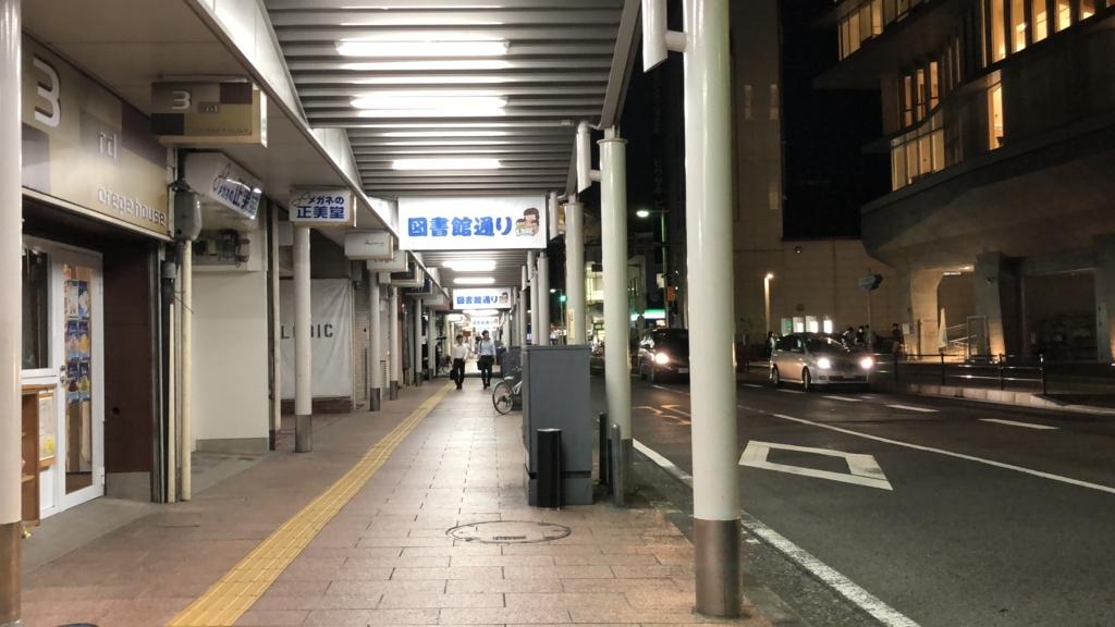 f:id:tachibanaya-shop:20180727221305j:plain