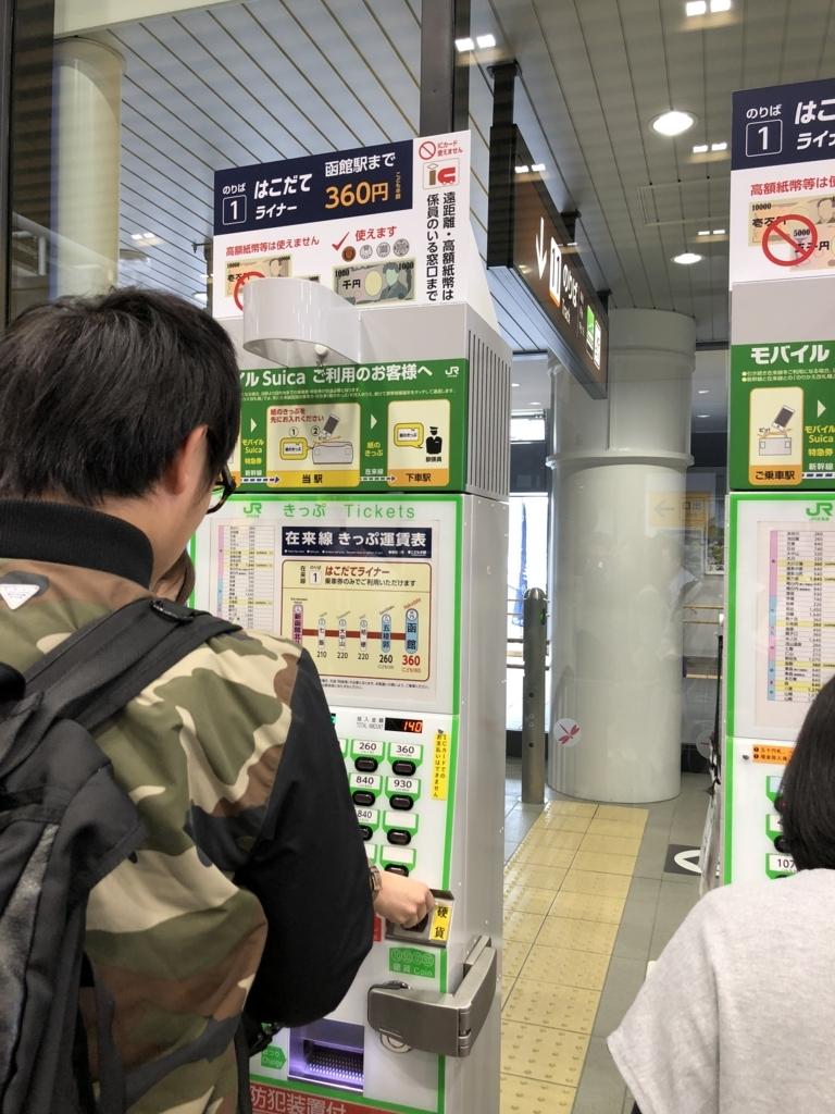 f:id:tachibanaya-shop:20180730214127j:plain