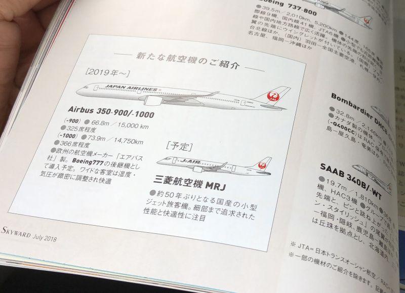 f:id:tachibanaya-shop:20180802094541j:plain