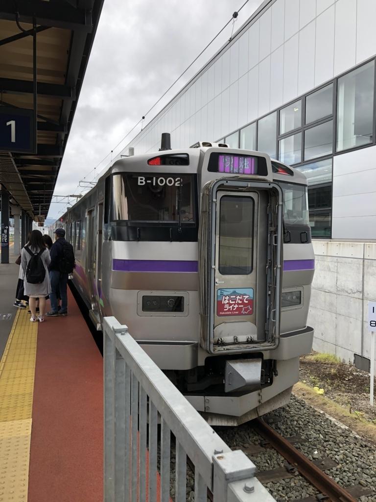 f:id:tachibanaya-shop:20180803080627j:plain