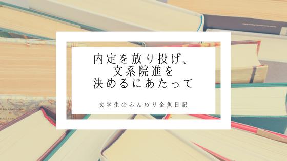 f:id:tachibanayun:20180731014220p:plain