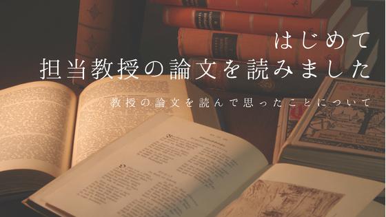 f:id:tachibanayun:20180806020639p:plain