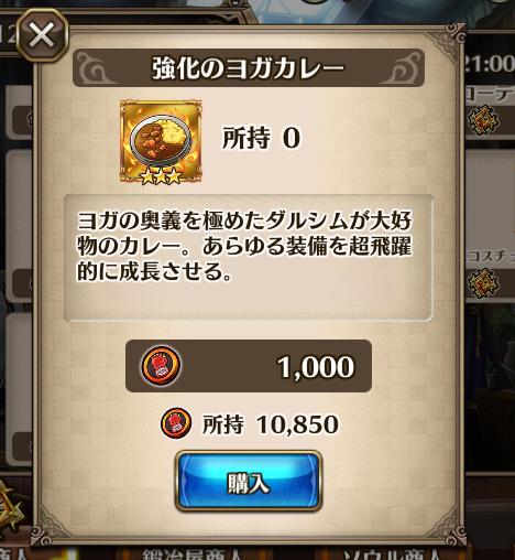 f:id:tachihaya-aki:20171130155335p:plain