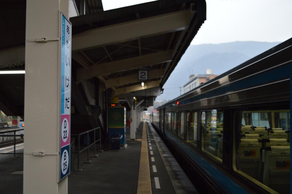 f:id:tachihaya1993:20170404214910j:plain