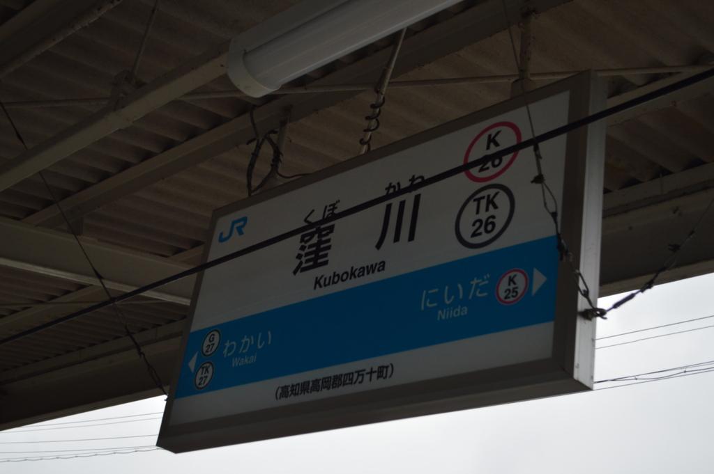 f:id:tachihaya1993:20170404215406j:plain