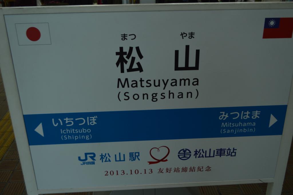 f:id:tachihaya1993:20170410214011j:plain