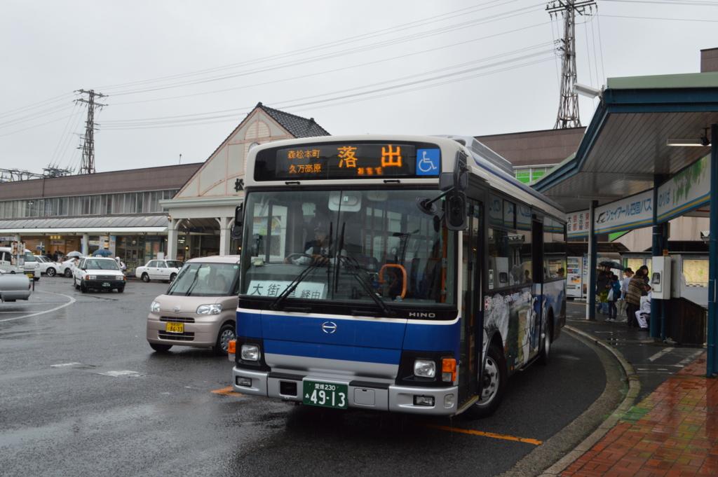 f:id:tachihaya1993:20170410214856j:plain
