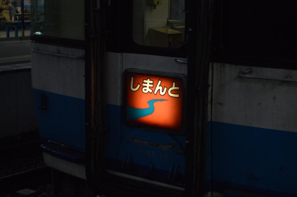 f:id:tachihaya1993:20170425190638j:plain