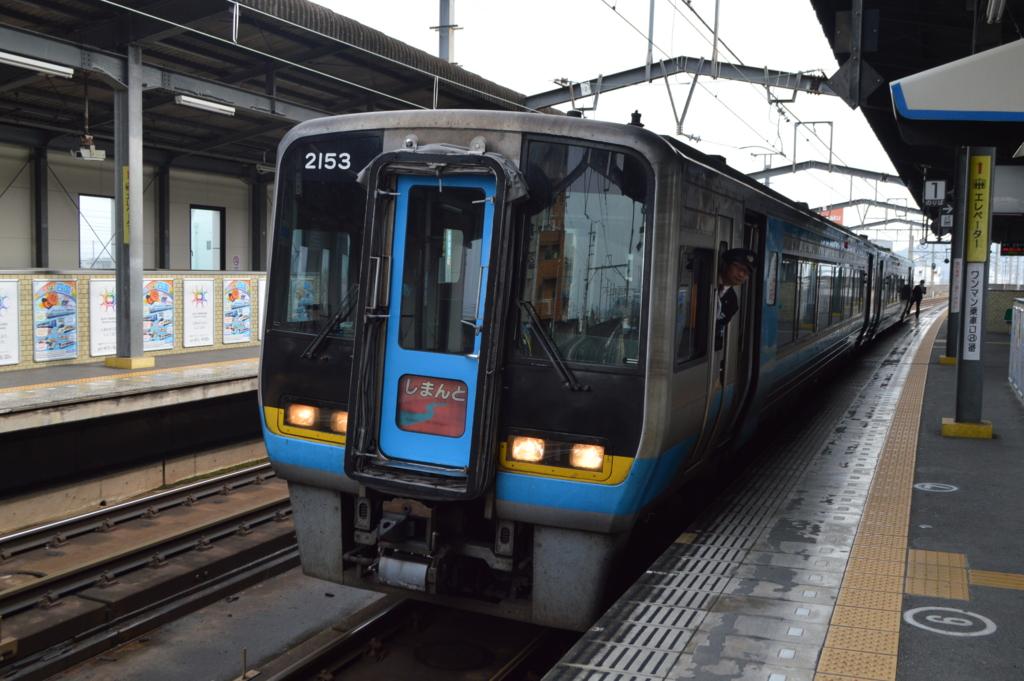 f:id:tachihaya1993:20170426185012j:plain