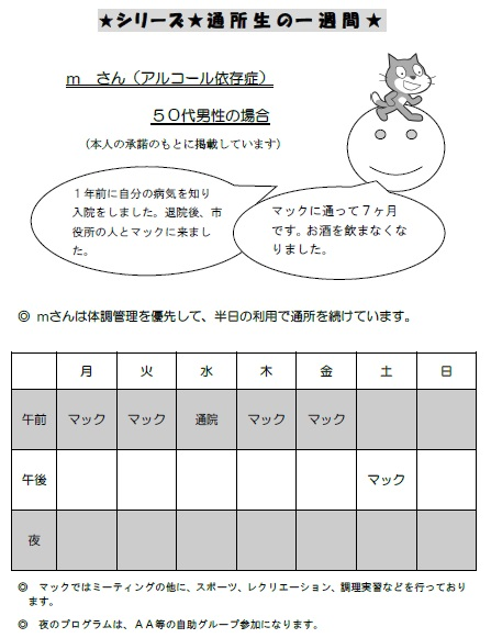 f:id:tachikawa-mac:20160704115254j:plain