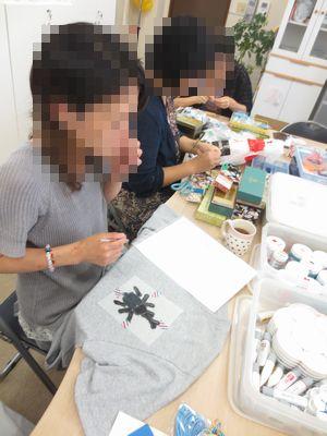 f:id:tachikawa-mac:20160706160701j:plain