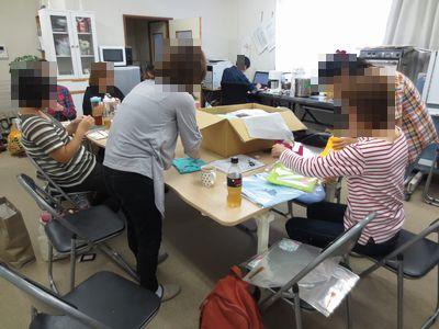 f:id:tachikawa-mac:20160923154150j:plain