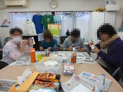f:id:tachikawa-mac:20161102153557j:plain