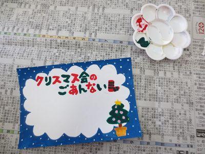 f:id:tachikawa-mac:20161104153133j:plain