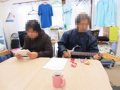 f:id:tachikawa-mac:20161116162551j:plain