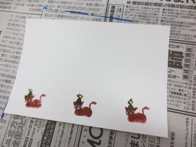 f:id:tachikawa-mac:20161116162557j:plain