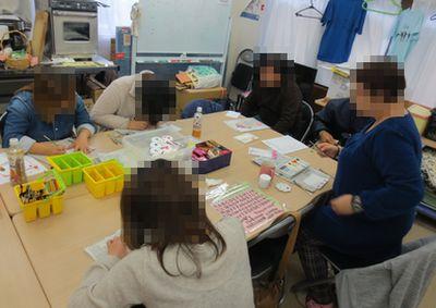 f:id:tachikawa-mac:20161116162601j:plain
