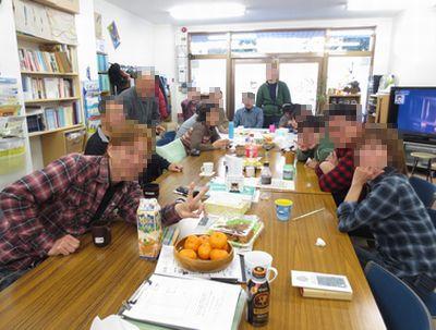 f:id:tachikawa-mac:20161230163611j:plain