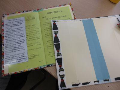 f:id:tachikawa-mac:20170310151047j:plain