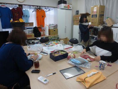 f:id:tachikawa-mac:20170315153120j:plain