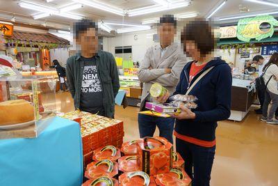 f:id:tachikawa-mac:20170517162622j:plain