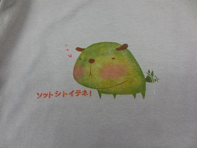 f:id:tachikawa-mac:20170921113020j:plain