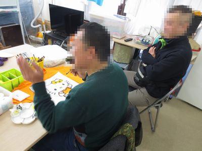 f:id:tachikawa-mac:20171220155918j:plain