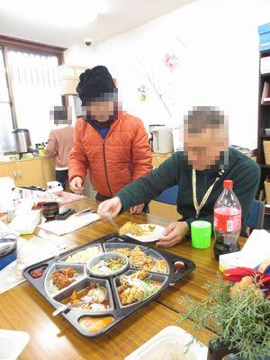 f:id:tachikawa-mac:20180101165101j:plain