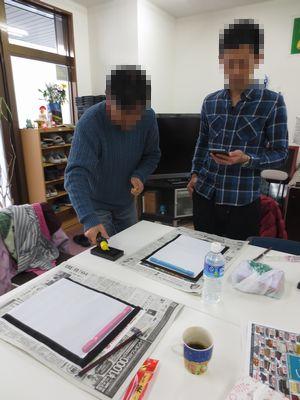 f:id:tachikawa-mac:20180101165233j:plain