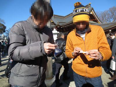 f:id:tachikawa-mac:20180102163838j:plain