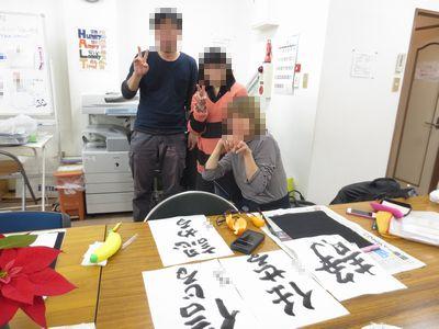 f:id:tachikawa-mac:20180102165513j:plain