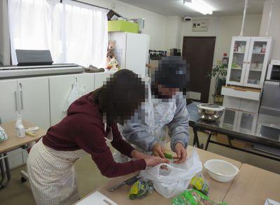 f:id:tachikawa-mac:20180305122841j:plain