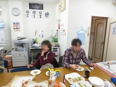 f:id:tachikawa-mac:20180305123605j:plain