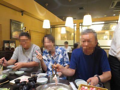 f:id:tachikawa-mac:20180731164520j:plain