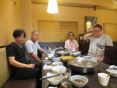 f:id:tachikawa-mac:20180731164554j:plain