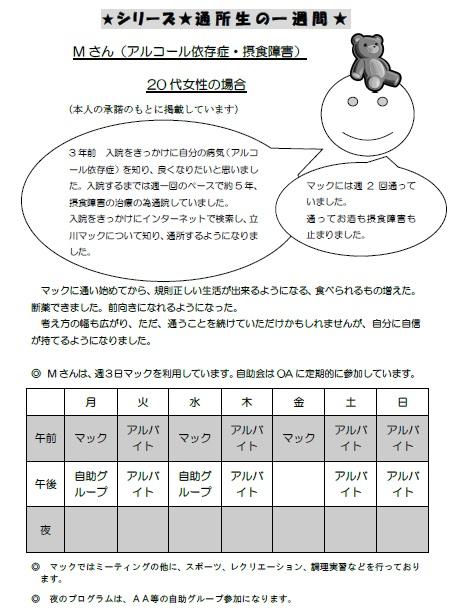 f:id:tachikawa-mac:20200206115330j:plain