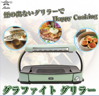 f:id:tachikawa001:20170805215945p:plain