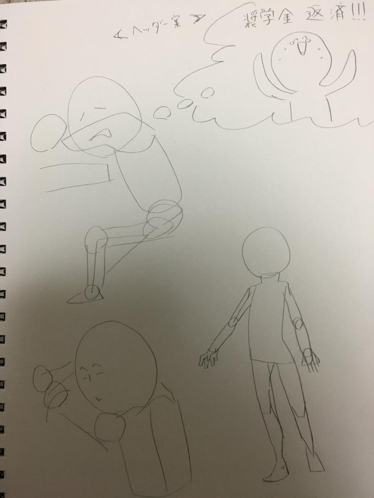f:id:tachikawa_12:20180426232830j:plain