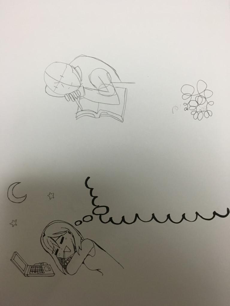 f:id:tachikawa_12:20180426232840j:plain