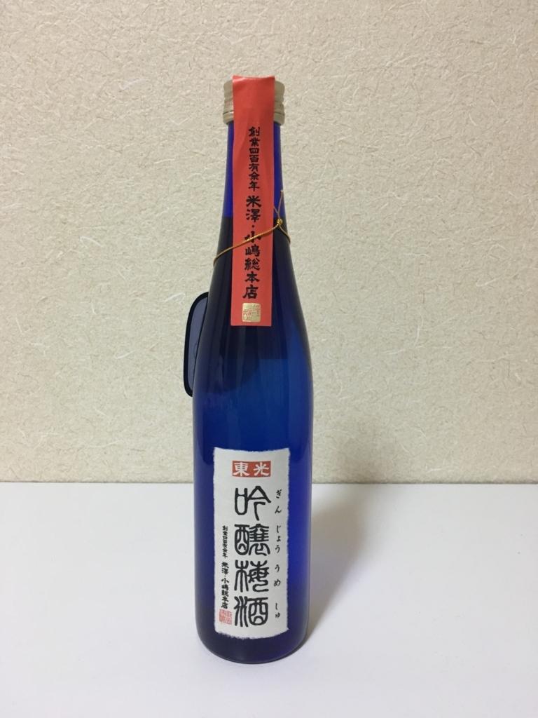 f:id:tachikawa_12:20180428230458j:plain