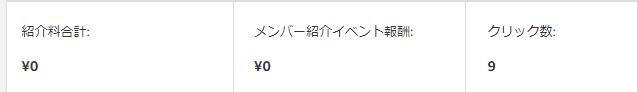 f:id:tachikawa_12:20180502104116p:plain
