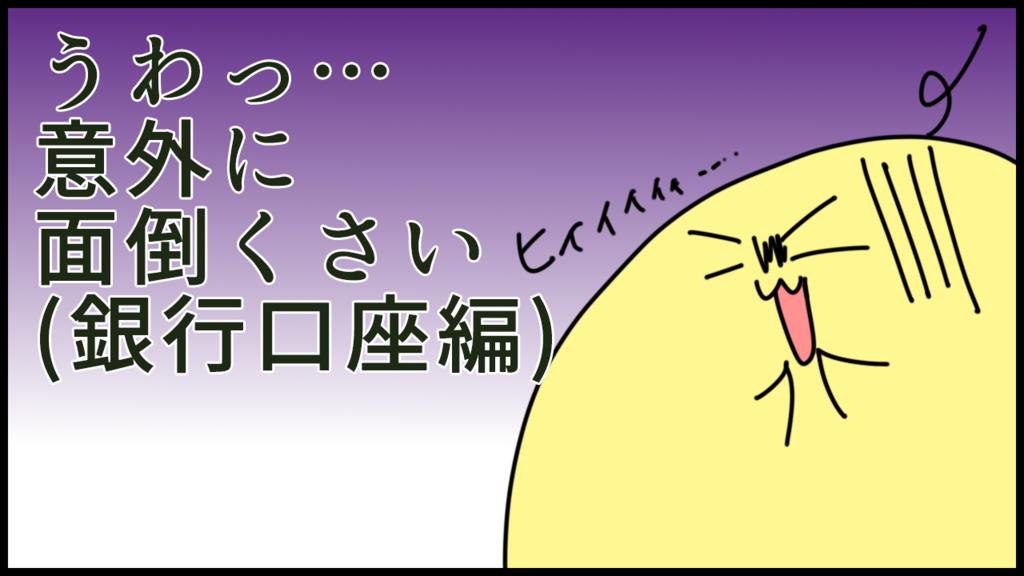 f:id:tachikawa_12:20180730204542p:plain