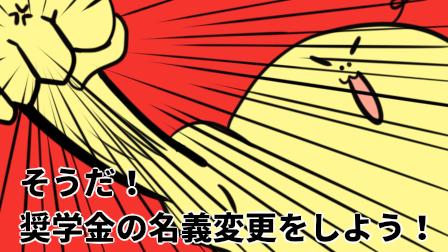 f:id:tachikawa_12:20180806132117p:plain