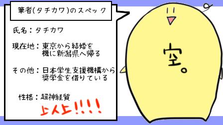 f:id:tachikawa_12:20180806132147p:plain